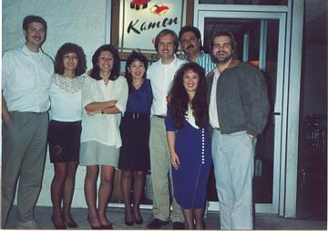 reunion 1990
